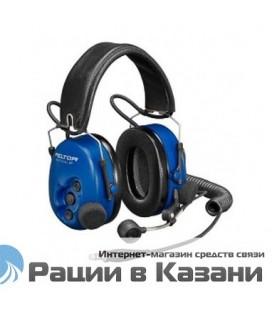 Tactical XP ATEX Headset