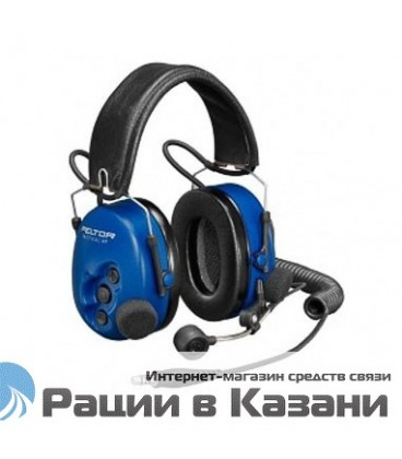 Tactical XP ATEX Headset