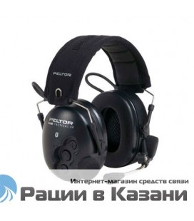 Tactical XP Headset WS