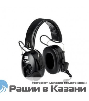 Tactical XP Flex Headset