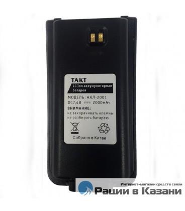 Аккумулятор ТАКТ АКЛ-2001