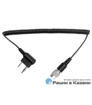 Кабель SC-A0110 Twin-pin для подключения раций Kenwood / Baofeng к адаптеру SR10