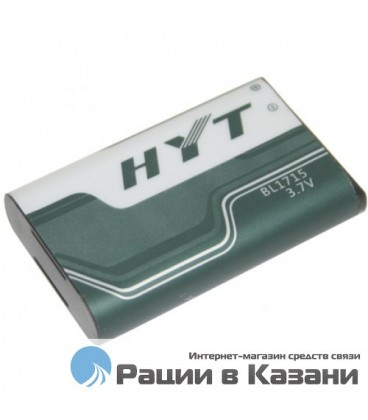 Аккумулятор Hytera BL1715