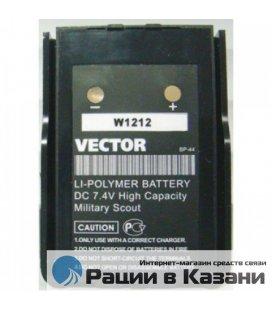 Аккумулятор Vector BP-44 3,7В для Vector Military Scout