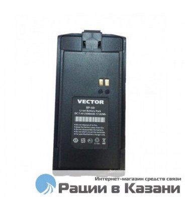 Аккумуляторная батарея Vector BP-50