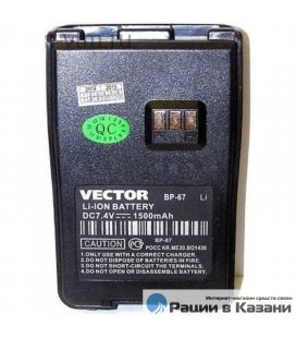 Аккумулятор Vector BP-67