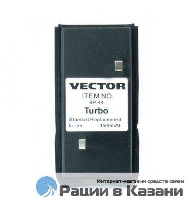 Аккумулятор Vector BP-44 Turbo