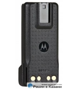 Аккумулятор Motorola PMNN4493 Li-Ion 3000мАч IP68