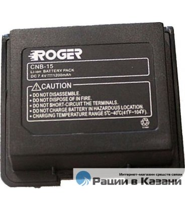 Аккумулятор Roger CNB-14