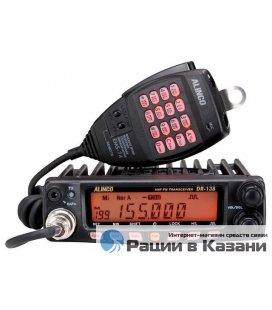 Радиостанция ALINCO DR-138S