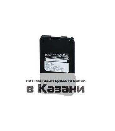 Аккумулятор ICOM BP-227UL ВЗРЫВОЗАЩИЩЕННЫЙ