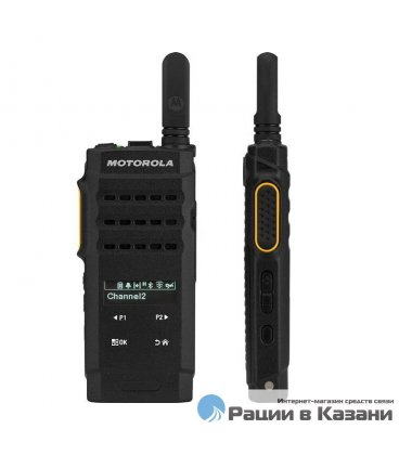 Цифровая радиостанция Motorola SL2600 UHF DMR