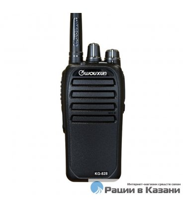 Радиостанция WOUXUN KG-828 UHF