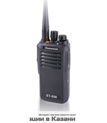 Радиостанция WOUXUN ET-558
