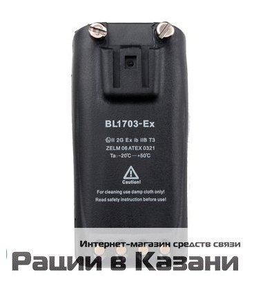 Аккумулятор Hytera BL1703-Ex
