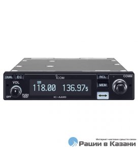 Мобильная /базовая авиационная радиостанция ICOM IC-A220