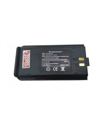 Аккумуляторная батарея RACIO RB901