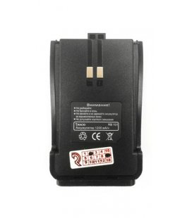 Аккумуляторная батарея RACIO RB110
