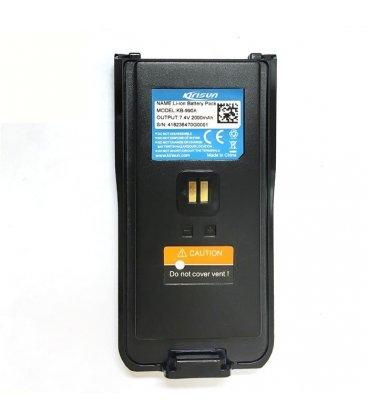 Аккумулятор KIRISUN KB-990A