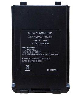 Аккумулятор АРГУТ А-24 2600 мАч