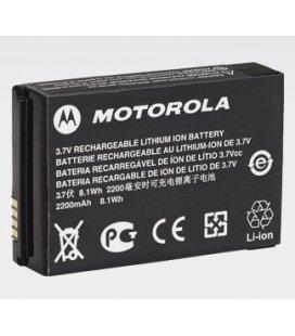 Аккумулятор Motorola PMNN4468 Li-Ion 2300 мАч