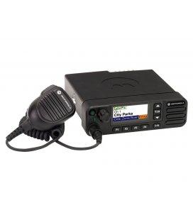 Автомобильная радиостанция Motorola DM4600E VHF MDM28JNN9VA2AN 25 Вт