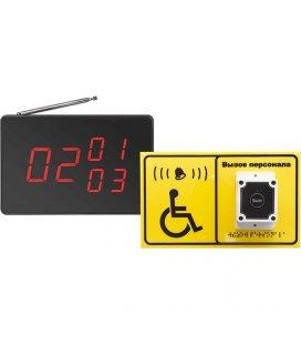 Система вызова для инвалидов APE500/R10